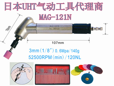 Máy mài khí MAG-121N Máy mài hơi MAG-121N