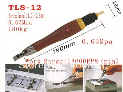 Máy dũa rung hơi lắc ngang (trái-phải) TLS-12 (Loại tốc độ trung bình: 14.000spm/min)