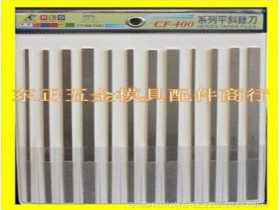 Bộ dũa kim cương CF-400 (REX-LEE-Đài Loan)