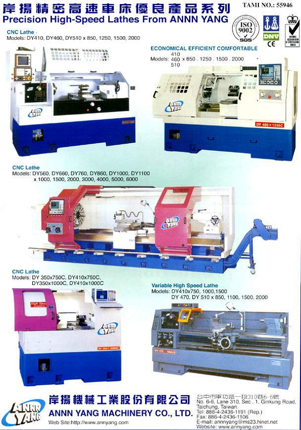 Annn Yang Machinery Co., Ltd