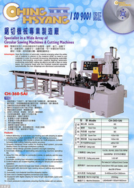 CHING HSYANG Machinery Industry Co., Ltd