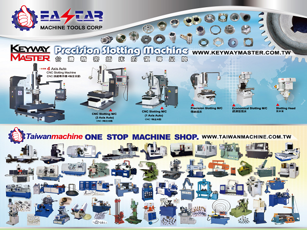 EASTAR MACHINE TOOLS CORP