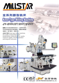 JIUH-YEH PRECISION MACHINERY CO., LTD