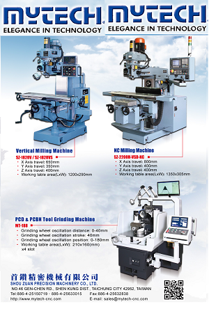 SHOU ZUAN PRECISION MACHINERY CO., LTD